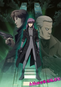 Ghost in the Shell: Stand Alone Complex: Solid State Society