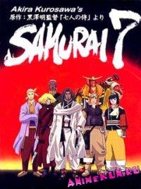 Аниме 7 самураев