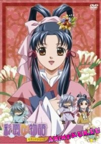 Tale of Saiunkoku 2nd Series