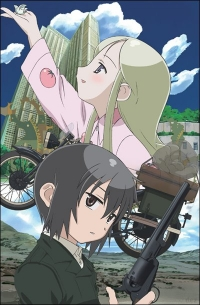 Kino's Journey the Beautiful World