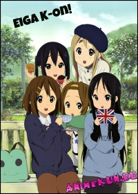 Кэйон! (фильм) / K-ON! Movie