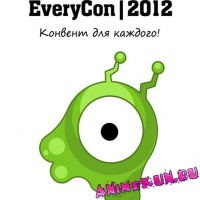 Фестиваль EVERYCON в МОСКВЕ!!!!