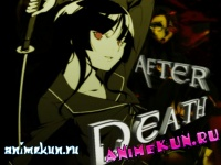 AMV - After Death
