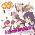 OP Single - Yes! Yuyuyu Yuru Yuri