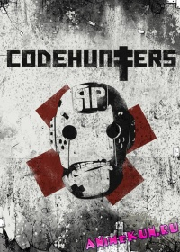 Код Хантерс / CODEHUNTERS / The Saga of the Codehunters