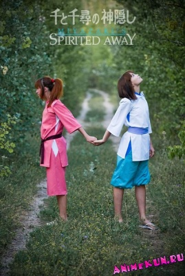 C.15: Spirited Away Cosplay часть 2