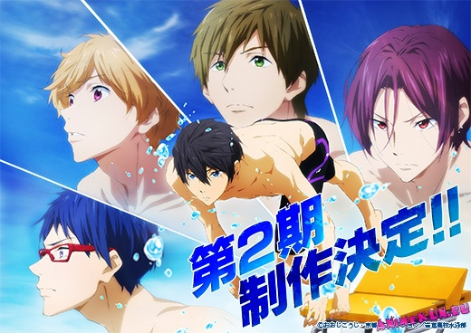 Промо второго сезона аниме Free! - Iwatobi Swim Club