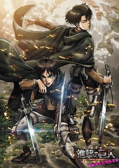 О фильме и втором сезоне аниме Attack on Titan