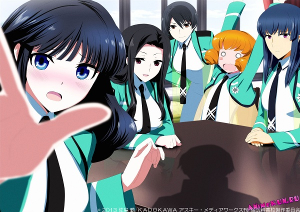 Irregular at Magic High School