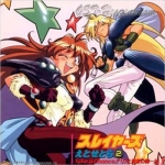 The Slayers OST