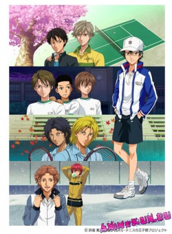 Tennis-no-Ouji-sama-OVA-Another-Story-II