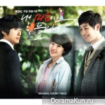 V.A – Can You Hear My Heart OST (Full)