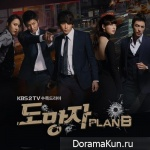 V.A Fugitive: Plan B OST FULL
