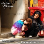 V.A - I'm Sorry, I love you OST I
