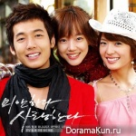 V.A - I'm Sorry, I love you OST III