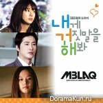 MBLAQ – Lie To Me OST Part.3