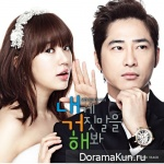 V.A – Lie To Me OST FULL