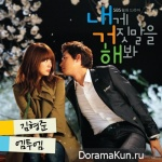 V.A – Lie To Me OST Part.2