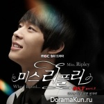Park Yoo Chun (JYJ) – Miss Ripley OST Part 3