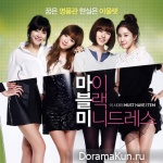 V.A - Little Black Dress OST