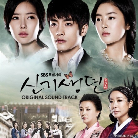 New Tales of Gisaeng /// OST /// Dizi M�zikleri