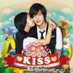 V.A Playful Kiss Full