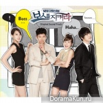 V.A. Protect the Boss OST