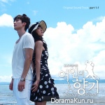 Flower High- Scent Of A Woman OST Part 1-1