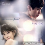 Kim Sun Ah & Lee Dong Wook – Scent of A Woman OST Special