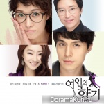 MBLAQ, Rottyful Sky – Scent Of A Woman OST Part 1