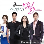 Bobby Kim & Gil Hak Mi – Beautiful Spy OST Part.4
