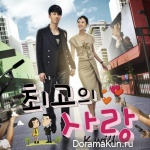 K-Will – The Greatest Love OST Part.1