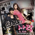 G.NA – The Greatest Love OST Part.2