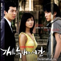 Time of Dog and Wolf OST