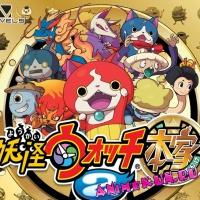 Yōkai Watch 2 Ganso/Honke