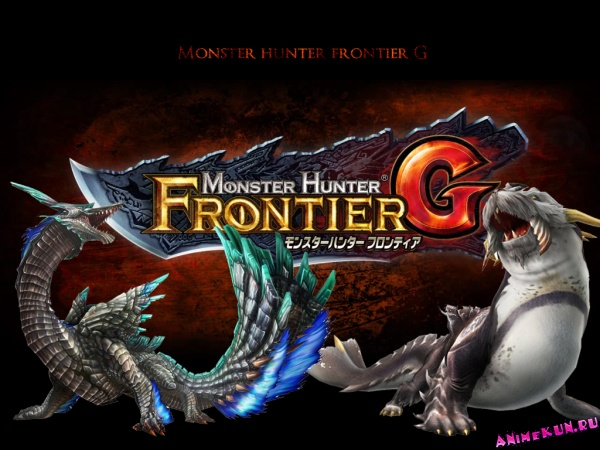 Monster Hunter Frontier G Beginners' Package