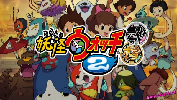 Yōkai Watch
