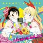Nisekoi Character Song Single - Honmei Answer