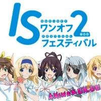 Промо-видео OVA IS: Infinite Stratos 2 - World Purge Hen