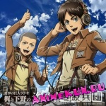 Shingeki no Kyojin Radio CD Vol. 1