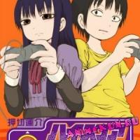 Аниме-адаптация манги Hi Score Girl