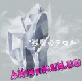 Zankyo no Terror Original Soundtrack 2 -crystalized-