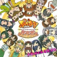 Премьера 2 сезона аниме Puchimas Petit Idolmaster