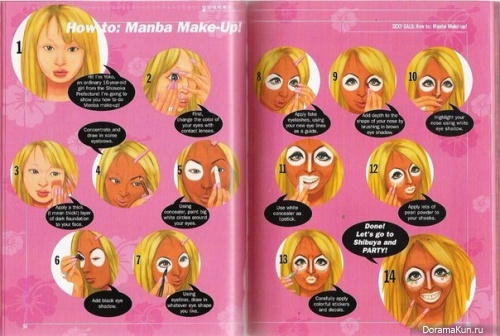 Manba make-up