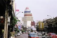 Таиланд