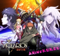 Aquarion Evol TV-2