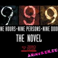Aksys Games to Release 999: The Novel для IOS.