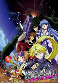 http://animekun.ru/Video/ova/Melty-Lancer-The-Animation.htmlМелти Лансер / Melty Lancer: The Animation