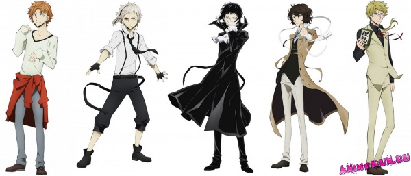 Bungou Stray Dogs TV 2