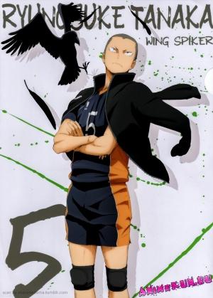 Tanaka.Ryunosuke